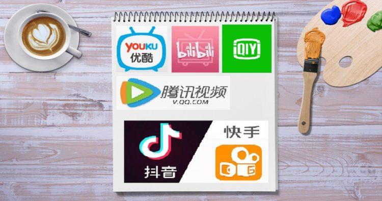 中国の主要動画共有サービスのロゴ