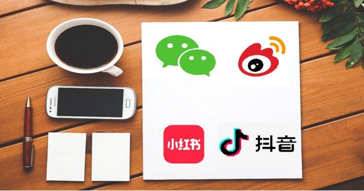 中国の主要SNSのロゴとスマホのイメージ図