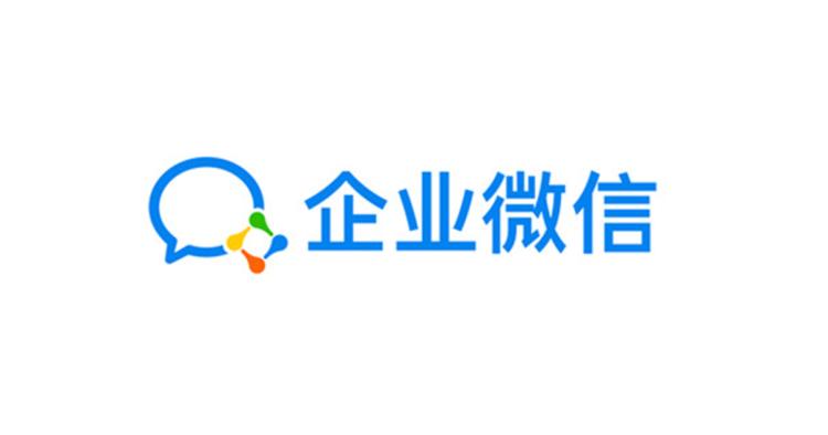 WeChat Workロゴ