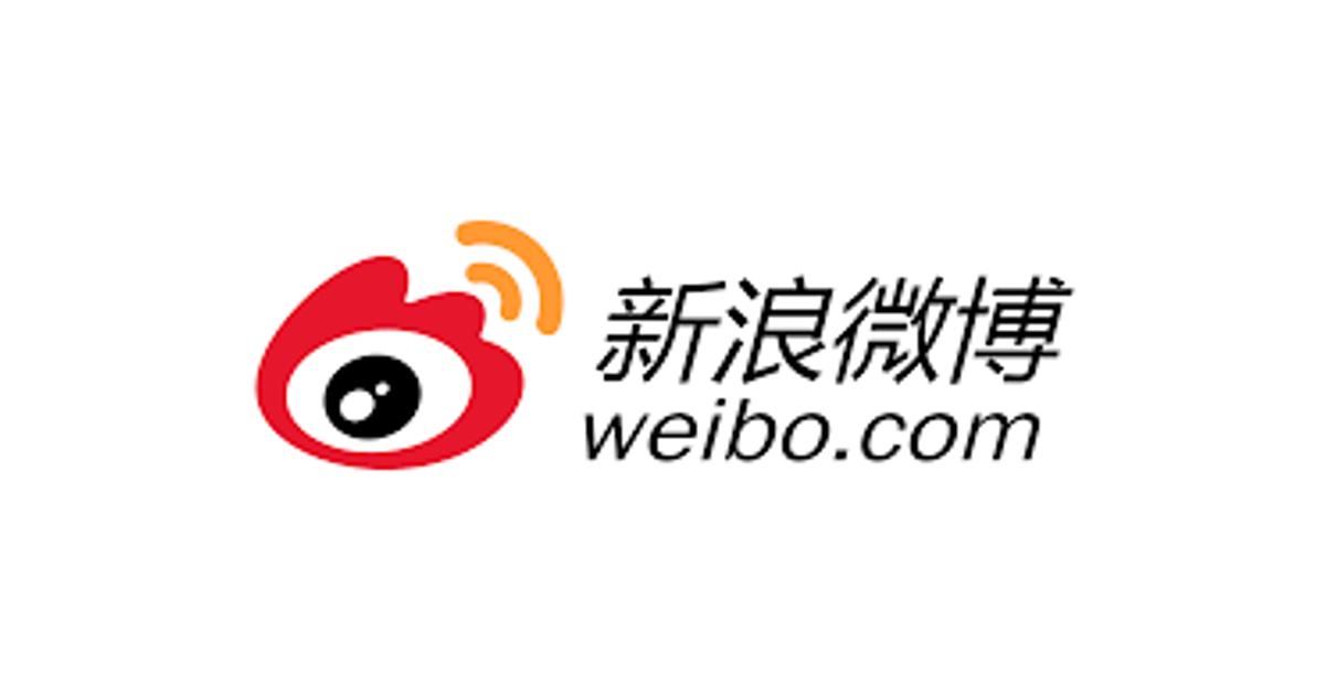 ウェイボーのロゴ